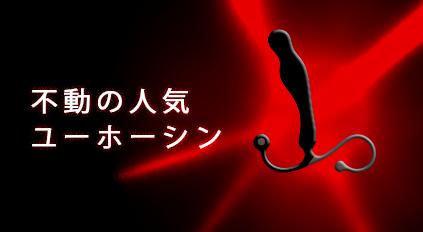 7月のアネロス売上ランキング!