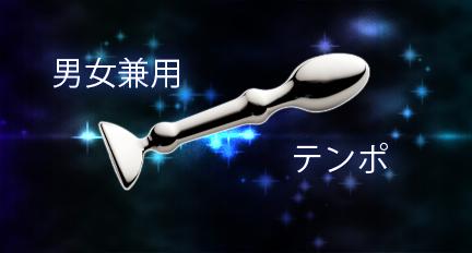 8月のアネロス売上ランキング!