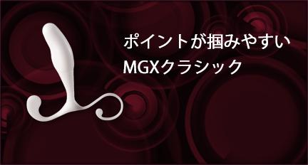 9月のアネロス売上ランキング!