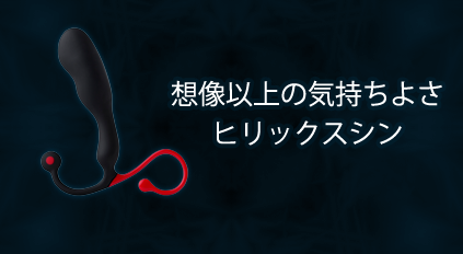 10月のアネロス売上ランキング!