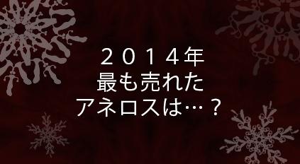 20150100kizi