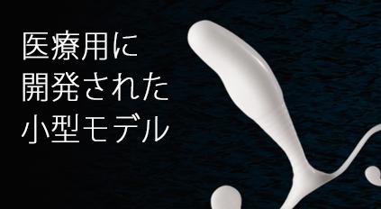 7月の売上ランキング!