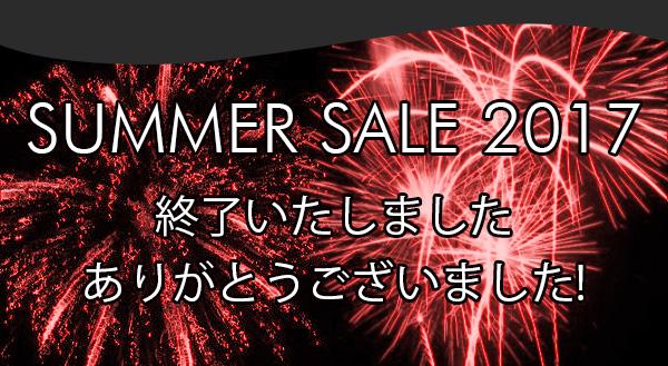 Aneros Summer Sale 2017 終了のお知らせ