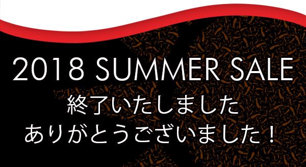 Aneros Summer Sale 2018 終了のお知らせ
