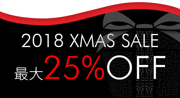 Aneros Christmas Sale 2018