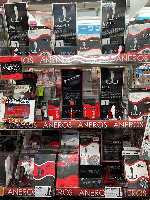 信長書店のアネロス売り場