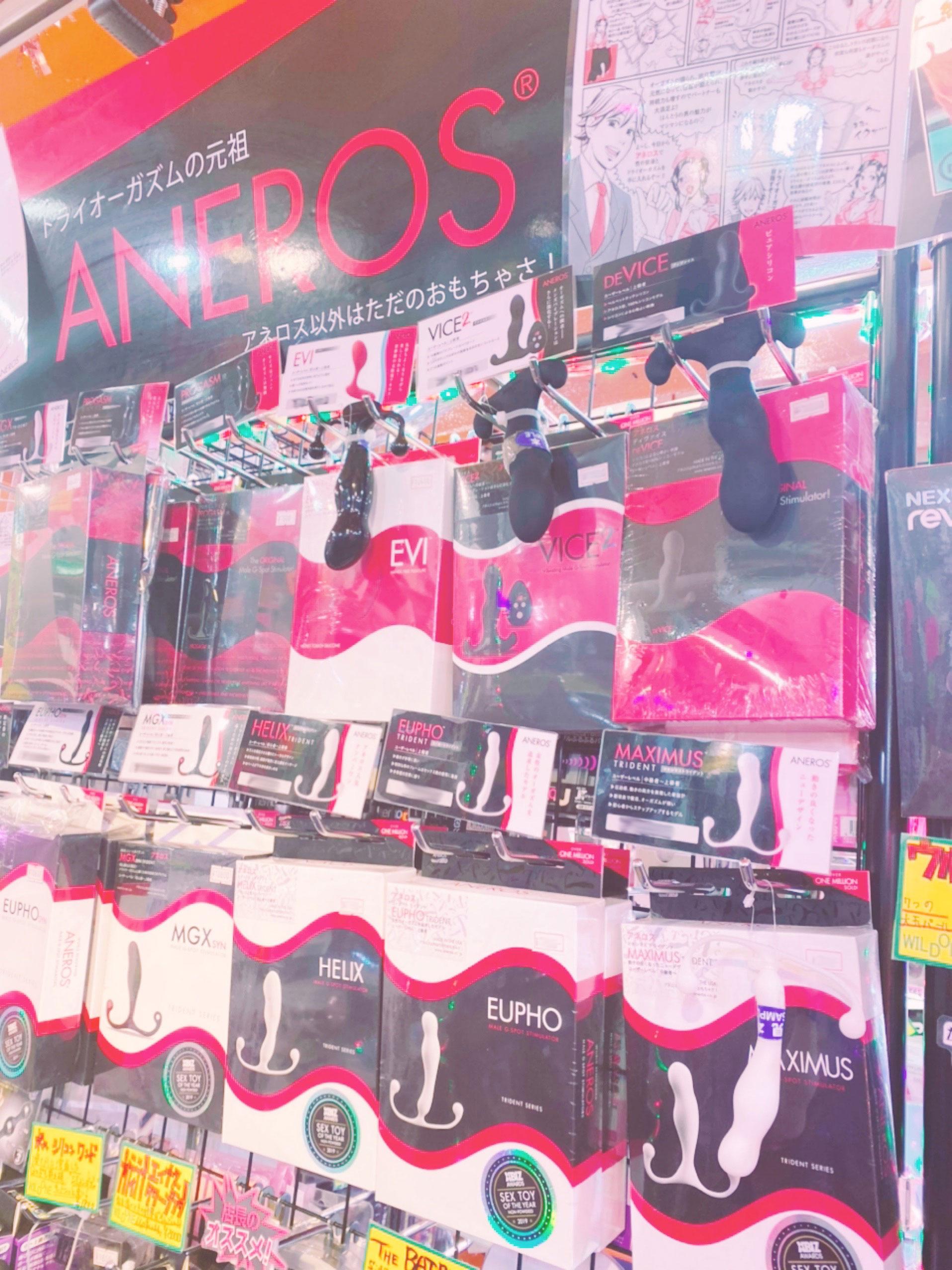 ワイルドワン道玄坂店のアネロス売り場