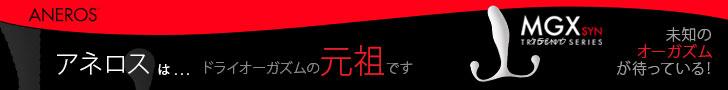 logo_banner9