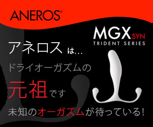logo_banner5