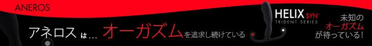 logo_banner8